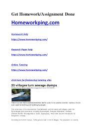 temple university application essay date