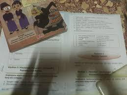 Latihan soal tkm bahasa jawa worksheet Plisss Kak Dibantu Ya Soal Bahasa Jawa Mulai Gladhen 3 Yg No 1 Sampai No 10 Itu Kak Dan Brainly Co Id