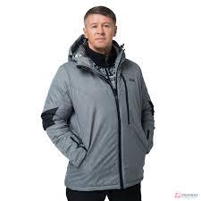 <b>Куртка горнолыжная Exparc</b>, <b>DH-21137</b>
