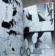 Lot of 2 Detective Conan Case Closed Kudou Shinichi/Edogawa Conan x Akai  Shunichi, Conan x Furuya Rei/Amuro Tooru Yaoi Doujinshi BL Manga