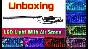 Aquarium Led Light With Air Stone Rs A36 At Amazone Low Price Rs 649
