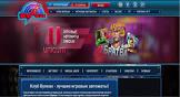Обзор азартного клуба Vulkan