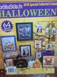 And They Sinned Cross Stitch Chart Just Cross Stitch Magazine Special Halloween Issue 2018 64