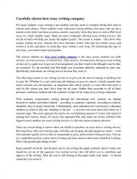 can you write we in an essay % original total quality management research paper