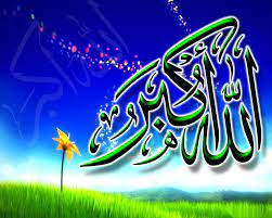 3d Islamic Wallpapers ( 2) : Free ...