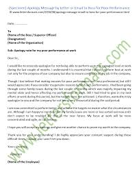 Apologize Sample Letters Apology Message By Letter Email To Boss For Poor Performance