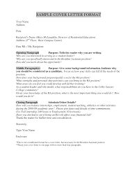 cover letter example academic advisor position