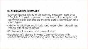 qualifications summary resumes anatomy of a data analyst resume level blog