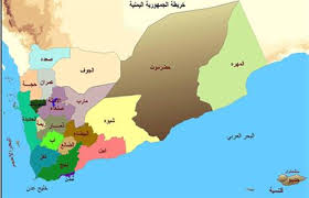 Image result for حوثی ها