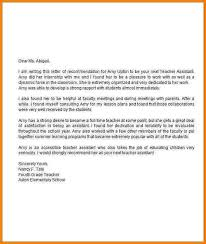 Teacher Recommendation Letter Assistant Application For