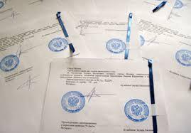 Бюро переводов с нотариальным заверением в Москве Нотариальное заверение подписи переводчика