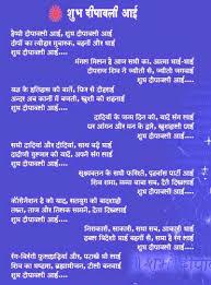 Essay of deepavali