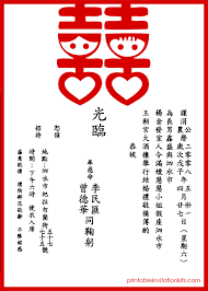 Free Pdf Download Chinese Double Happiness Modern Invitation Easy