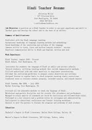 Writing Teacher Resume Hindi Teacher Resume Exol Gbabogados Co How To Write School 15
