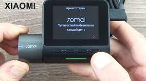 РУССКИЙ <b>XIAOMI 70MAI</b> PRO ЛУЧШИЙ 2K ...