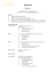 Resume For Cashier No Experience Beautiful Cashier Customer Service