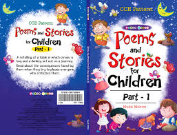 poems and stories for li l ones book cover
