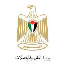 دولة فلسطين - وزارة النقل و المواصلات - Home