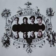 <b>Ноль</b>. <b>Песня о</b> безответной любви к родине (LP) — купить в ...