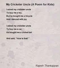 uncle poems