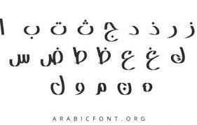 All fonts are categorized and can be saved for quick reference and comparison. Arabic Fonts Download Free Arabic Fonts Letters