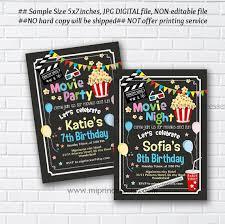 Movie Party Invitation Movie Party Movie Night Kids Birthday Etsy