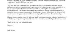 sample of job offer letter for cook cover letter for cook helper cook cover letter