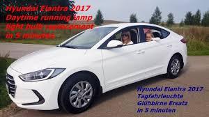 2018 Hyundai Elantra Daytime Running Lights
