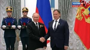 <b>Север</b> и Сибирь (ИЭА РАН) Public Group | Facebook