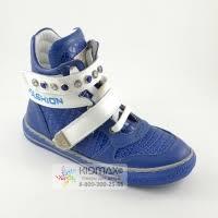 Обувь <b>Minimen</b>: большой выбор моделей в интернет магазине ...