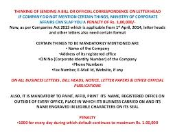 Official Letter Head Format New Letter Head Format As Per Companies Act 2013