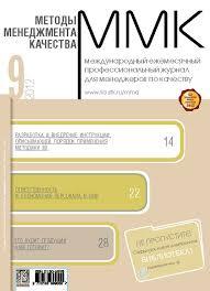 Дипломная повара Дипломная работа повара Дипломная повара  Публикации наших авторов в специализированных журналах и изданиях