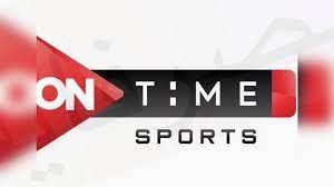 تردد قناة اون تايم سبورت الجديد على النايل سات والأراضي 2021