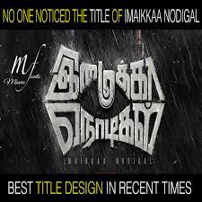Best Title Design