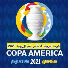 كوبا امريكا & كأس امم اوروبا 2020 - Posts