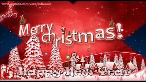 merry christmas pictures 2015. Modren 2015 YouTube Premium And Merry Christmas Pictures 2015 1