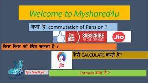Commutation Of Pension | What Is Commutation Of Pension | How To ...