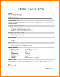 Resume Format For Bcom Students With No Experience