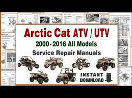 arctic cat atv utv all models service repair manuals pdf arctic cat atv utv all models service repair manuals pdf