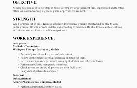 General Resume Objective Examples New General Resume Objectives General Resume Objective Examples Samples