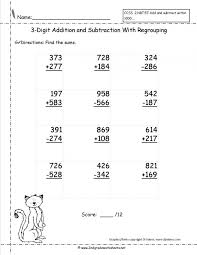 Subtracting With Regrouping Worksheets 2nd Grade : Kelpies