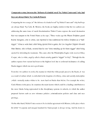 solution comparative essay studypool comparative essay between the defense of a loaded word by nehisi coates and why badboys are always black by carla r monroecomparing the two essays