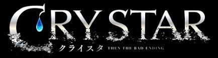 Crystar クライスタ 主人公の幡田 零や妹のみらいなどの