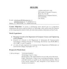 Computer Science Internship Resume Sample Computer Science Resume ...