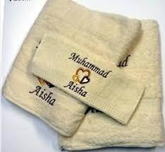 personalised muslim couple towels muslim wedding gift idea series personalized items
