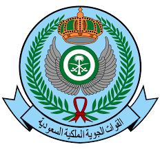 Royal Saudi Air Force Wikipedia