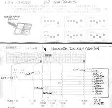 apexi rsm wiring diagram altezza somurich com apexi rsm wiring diagram honda at Apexi Rsm Wiring Diagram