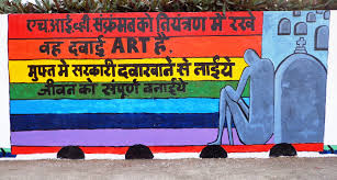 aids jeevan sahara kendra art panel