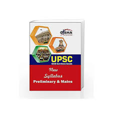upsc new syllabus preliminary and mains exam old edition by disha experts book