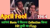 Subodh Mukherji April Fool Movie